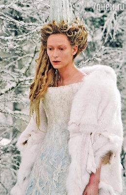 Тильда Суинтон в образе Белой ведьмы
