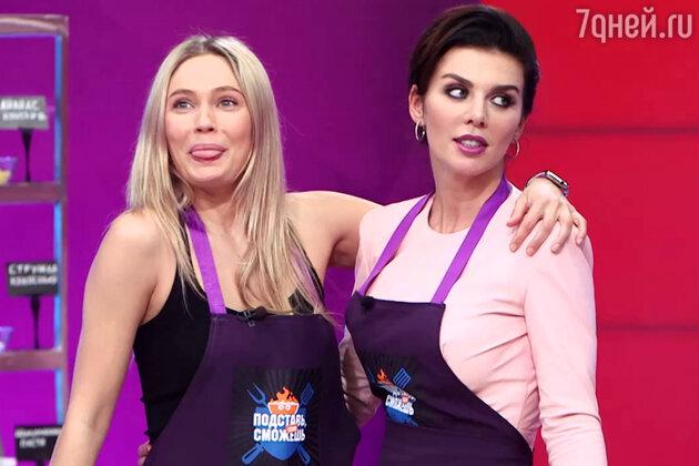 Наталья Рудова и Анна Седокова в кулинарном шоу «Подставь, если сможешь» на телеканале ТНТ