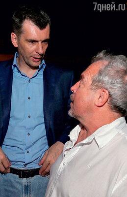 Андрей Макаревич считает, что политическая и творческая деятельность совместимы (с Михаилом Прохоровым)