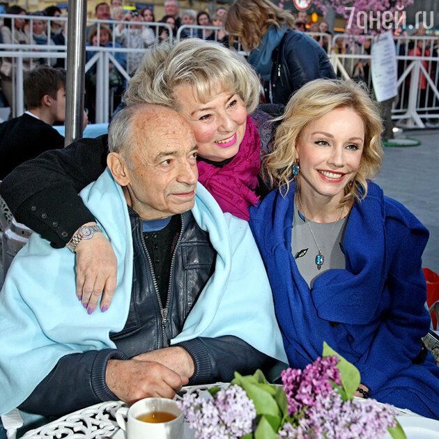 Валентин Гафт с Татьяной Тарасовой и Мариной Зудиной