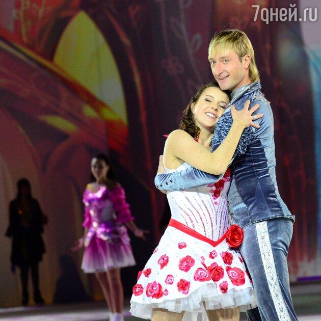 Евгений Плющенко, Ирина Слуцкая