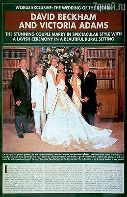 Свадьба в Ирландии. Слева отмолодоженов — Тед иСандраБекхэм, справа — ТонииДжеки Адамс. Июль 1999 г.