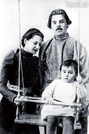 Максим Горький с женой и сыном
