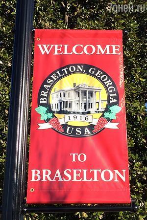 Герб города Браселтон