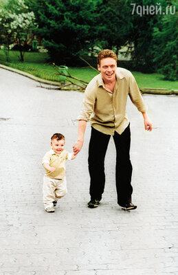 Я оставался с женой ради сына — не хотел, чтобы Данька рос безотцовщиной, как его папа