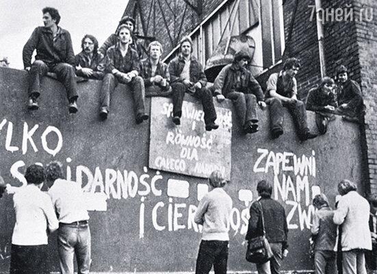 Во время восстания на Гданьской судоверфи мы оказались в центре событий
