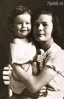 С мамой, 1939 год