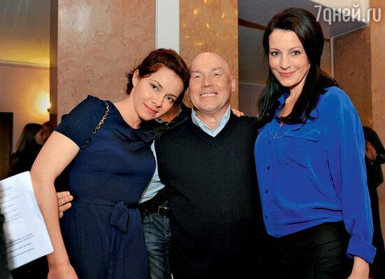 Екатерина Гусева, Евгения Крюкова и Виктор Сухоруков