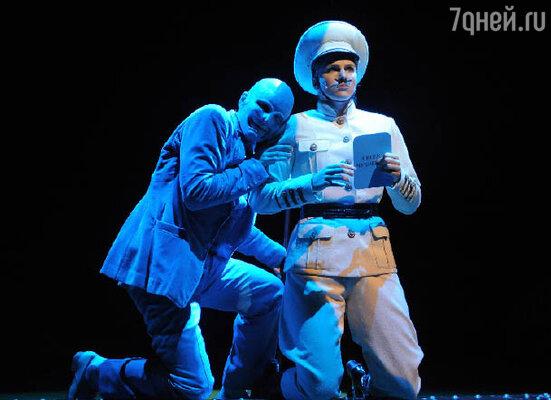 "Кадр из спектакля ""Синее чудовище"" К.Гоцци в постановке Константина Райкина"