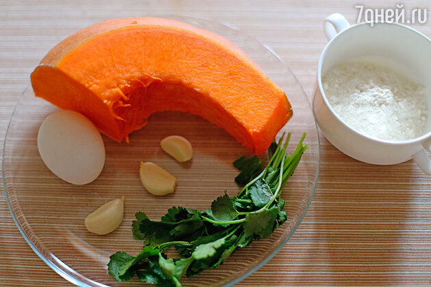 Ингредиенты для драников из тыквы