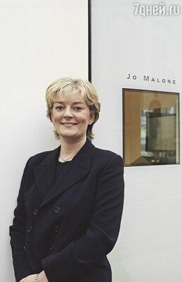 ��� ���� �� �������� �Jo Malone�, ������� ���������� �Estee Lauder� ���� ���. ��� ������: �� ����� ����� ��� ����