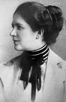 Лидия Авилова