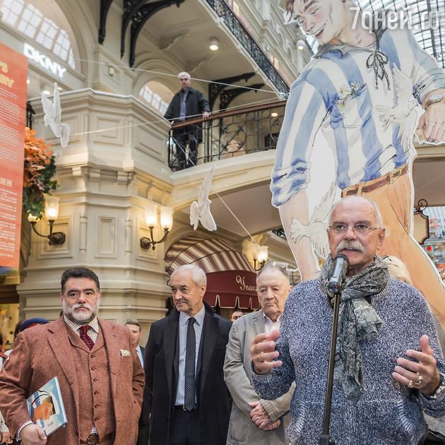 Михаил Куснирович, Сергей Герасимов,Виктор Чижиков, Никита Михалков