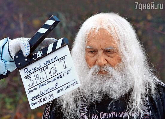В гриме схимонаха не всякий узнает Льва Дурова