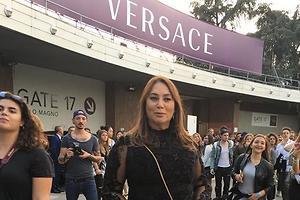 ����� ���: ���� ������ � Atelier Versace