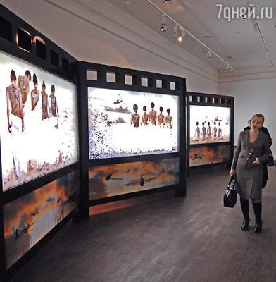 Выставка «Божественный ветер» (Государственный музей современного искусства)