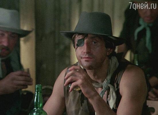 В роли ковбоя  Мартина в фильме «Человек с бульвара Капуцинов», 1987 год
