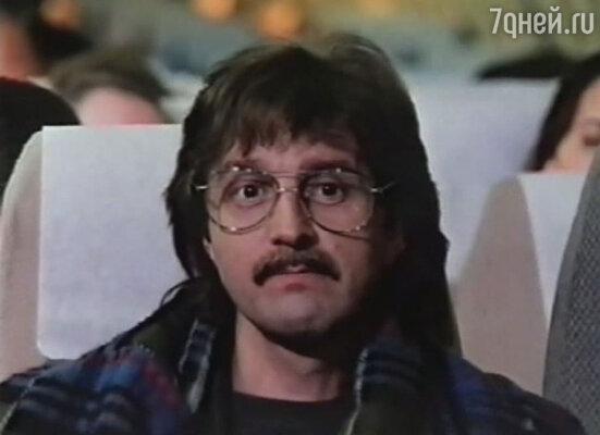 В роли Гриши в фильме «Московские каникулы», 1995 год
