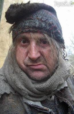 В роли Плюшкина в фильме «Дело о «Мертвых душах»,  2005 год