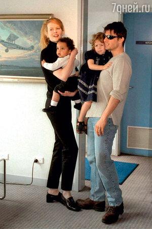 Том Круз и Николь Кидман с детьми
