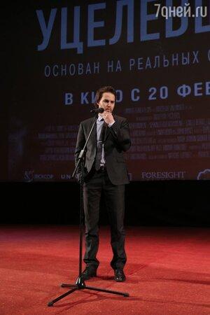 Тейлор Китч приехал представить фильм «Уцелевший»
