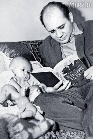 Евгений  Леонов с сыном