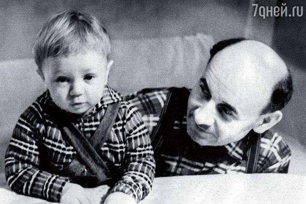 Андрей с дедушкой Павлом Васильевичем Леоновым