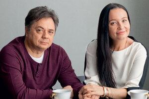 Андрей и Анастасия Леоновы. Наследники