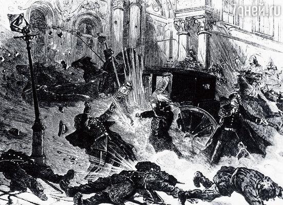 Покушение на царя Александра II 13 марта 1881 года