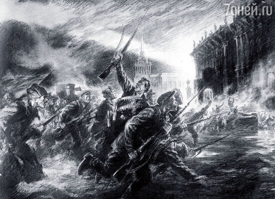 Штурм Зимнего дворца в октябре 1917 года. (Репродукция рисунка работы В. Щеглова)
