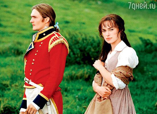У Киры пять лет был роман с английским актером Рупертом Френдом — они познакомились на съемках картины «Гордость и предубеждение» по роману Джейн Остин. 2005 г.
