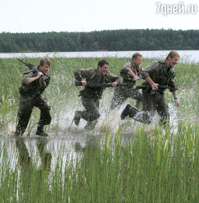 "Кадр из сериала ""Группа Зета"""