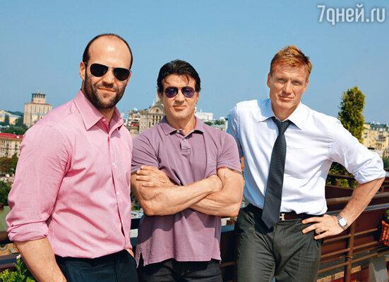 Стэтэм, Сталлоне и Лундгрен на крыше самого шикарного отеля Киева