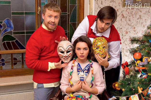 Антон Богданов, Вера Панфилова и Александр Домогаров-младший