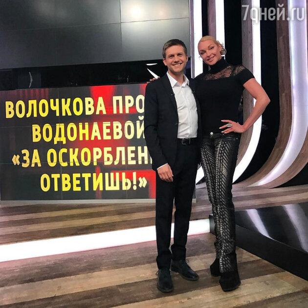 Анастасия Волочкова и Борис Корчевников