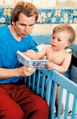 Саша — очень преданный и любящий отец. Дети для него самое дорогое в жизни