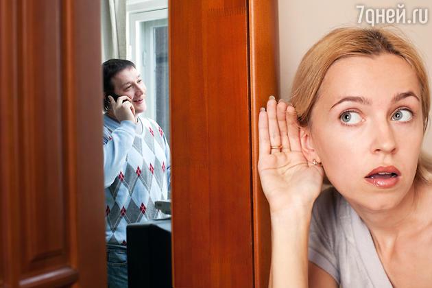 Что делать, если мужчина общается с бывшей