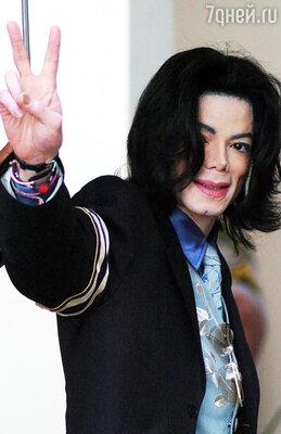 Короля поп-музыка Майкла Джексона уже нет в живых, но страница сообщества о нем по-прежнему популярна