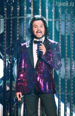 Для своего триумфального выступления в финале шоу Алексей выбрал образ короля российской поп-сцены -  Филиппа Киркорова