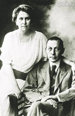 Наталья Александровна Рахманинова пережила вместе с мужем все, что было отпущено ему нелегкой судьбой