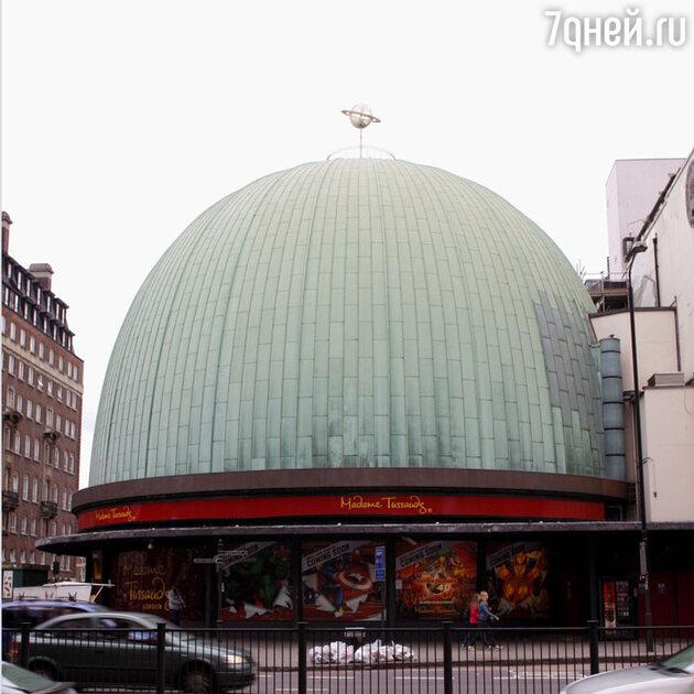 Официально сегодня Музей мадам Тюссо называется Королевским Лондонским Музеем восковых фигур