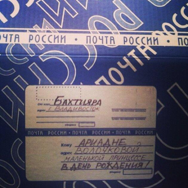 подарок дочке Волочковой