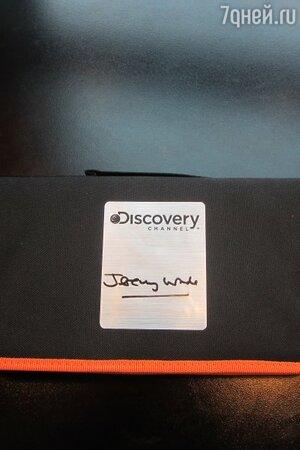 Приз от Discovery Channel – набор рыбака с автографом Джереми