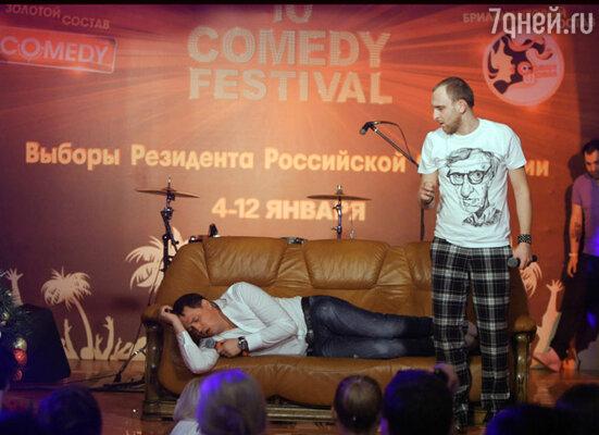 Ежедневные концерты от «Comedy Club»