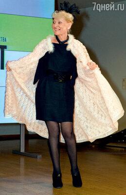 Светлана Светличная демонстрирует участникам аукциона тот самый халатик