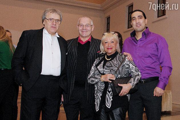 Дирижер Александр Лазарев, композитор Александр Журбин с супругой Ириной и Нажмиддин Мавлянов
