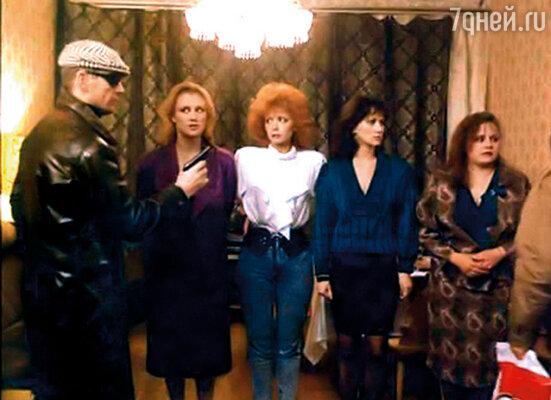 Кадр из фильма  «За прекрасных дам!» (Абдулов, Розанова, Аржаник, я и Цыплакова)