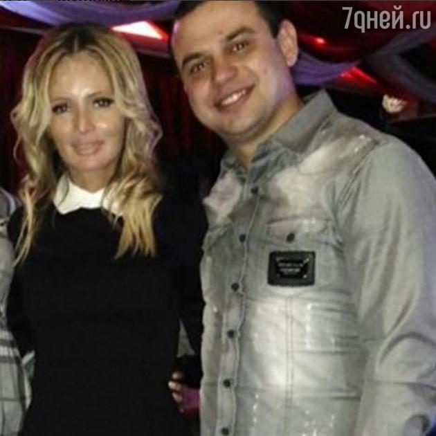 Дана Борисова с женихом Александром
