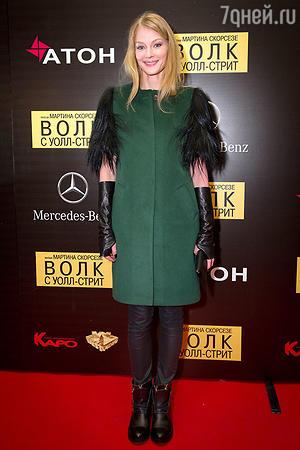 Светлана Ходченкова на премьере фильма «Волк с Уолл-стрит»