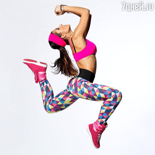 Возьмите за правило быть физически активной. Очень скоро вы поймете, что движение вам жизненно необходимо. Именно этого требуют ваше тело, ум, сердце — и ваше счастье
